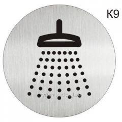 Информационная табличка «Душевая кабина, ванная комната»