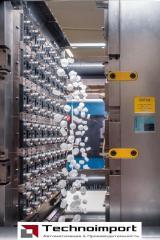 Новая Пресс-Форма для крышки Флип Топ, гарантия 1 млн циклов