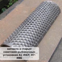 Spare parts to the RMU URM rybomuchny