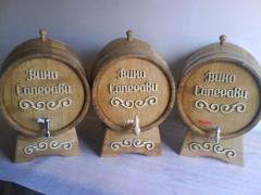 Oak barrel 50 l (stainless steel)