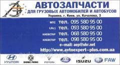 Дверь L Б.У. Jac 1020 Синяя
