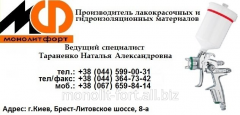 Эмаль КО-174 кремнийорганическая