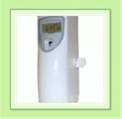 Aerosol the Dispenser - the device for