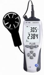 Анемометр FLUS ET-955
