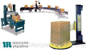Packing machinery for closing stages of production