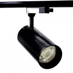Светильник трековый светодиодный 30Вт 220В Z-light