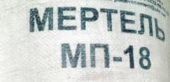 Мертель МП 18,  купить,  Славута.