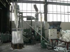 The equipment for processing of plastic the price