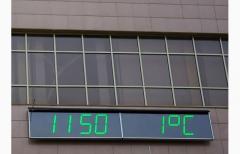 Часы светодиодные для города. Большие...