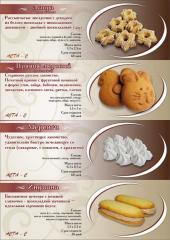Cookies in chocolate, shortcake wholesale