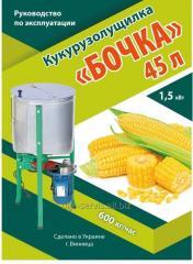 Grain grinders