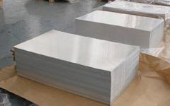 Cast and rolled aluminium