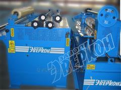 Equipment machine line of longitudinal cutting
