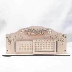 Именной деревянный органайзер для учителя