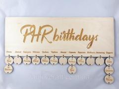 Семейный коллективный календарь с днями рождения