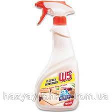 W5 Stain Remover - cредство для чистки ковров,