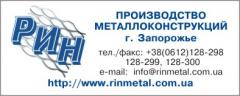 Metal constructions for ventilation systems