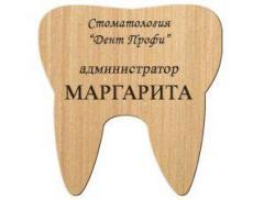 Бейджи металлические в форме зуба для мед