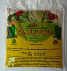 Kalimag super to buy in Ukraine, kalimag the price