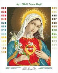 СМ-01. Схема Серце Марії.