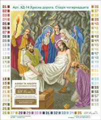 ХД-14. Схема для вишивки бісером Тіло Ісуса