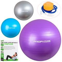Мяч для фитнеса, MS 1541 Фитбол, 75 см, резина,