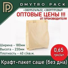 Пакеты крафтовый бумажный саше 180х230 мм бурый