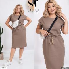 Платье Размеры: 44, 46