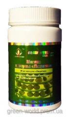 Лецитин от GREEN WORLD.Антиоксидант –...