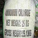 El amonio cloruro, cloruro de amonio, нашатырь