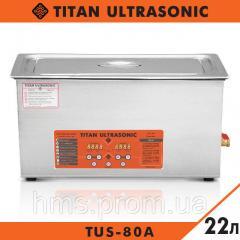 Ультразвуковая мойка и ванна 22 литра для очистки