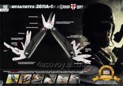 Мультитул 2611 A-1, целый арсенал