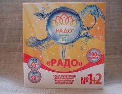 Book all diseases Medicine Radon