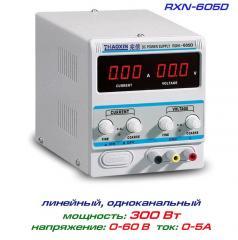 RXN-605D блок питания регулируемый, 1 канал: