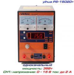 Yihua 1502D+ блок питания регулируемый, 1 канал: