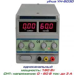 YIHUA-YH603D блок питания регулируемый, 1 канал: