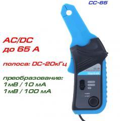 CC-65 пробник токовый, AC/DC ток: до 65А, полоса: