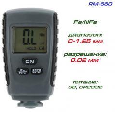 RM660 толщиномер краски, Fe/NFe, до 1250 мкм