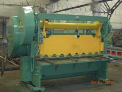 H3121 guillotine shears