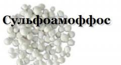 To buy nitrogen-phosphorus fertilizer in Ukraine,