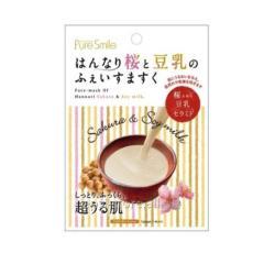 Маска для лица Pure Smile Essence сакура и соевое