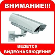 Системы видеонаблюдения, спостереження, монтаж,