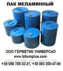 Лак МЛ-92 ГОСТ 15865-70