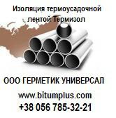 Изоляция трубы 57 мм термоусадочной лентой