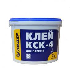 Клей для паркета КСК-4