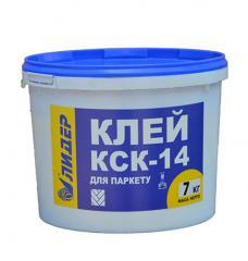 Клей для паркета КСК-14
