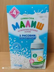 Детская сухая смесь молочно-зерновая с рисовой