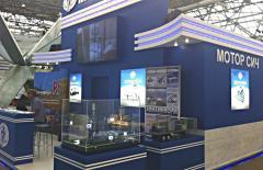 Exhibition model, price, Kiev, Ukraine