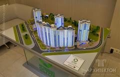 Model of a housing estate