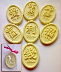 Wishes - chocolate medals